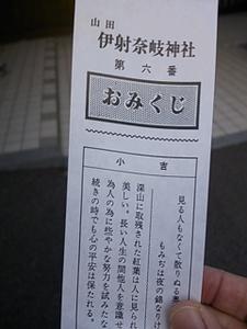 DSC_0918 (2).JPG