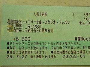 DSC_0081 (2).JPG